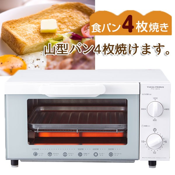 YUASA PRIMUS オーブントースター PTO-1201S オー...