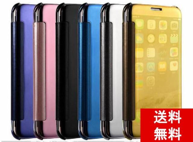 ★ iPhone 6 Plus iPhone6s 手帳型 マジックミラ...