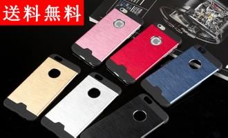 ★新品★iPhone6 アルミケース iPhone6 Plus ケー...