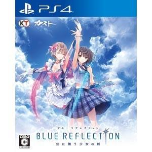 【送料無料(ネコポス)・即日出荷】PS4 BLUE REFLE...