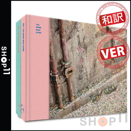 【VER選択】【全曲和訳】BTS WINGS PT2 YOU NEVER...