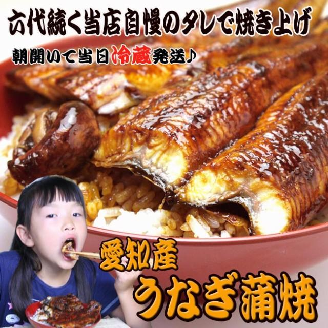 受注焼き上げ!うなぎ蒲焼【大1尾】 肉厚!国産!...