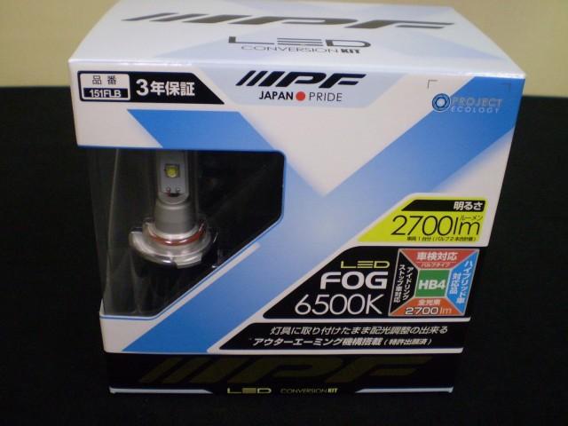 IPF  LED フォグ ライト 6500K HB4  151FLB 27...