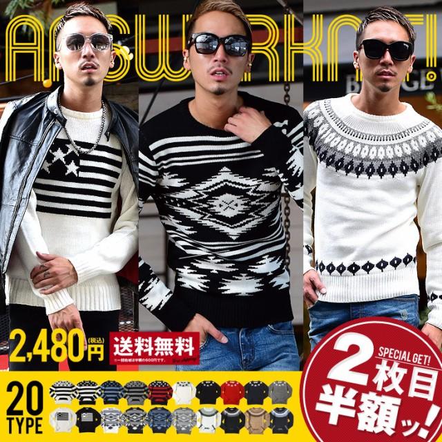 ◆2枚目半額◆送料無料◆ニット メンズ セーター ...