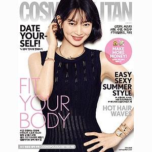 韓国女性雑誌 COSMOPOLITAN 2017年 6月号 (シン・...