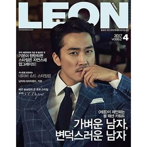 韓国男性雑誌 LEON KOREA(レオン・コリア) 2017...