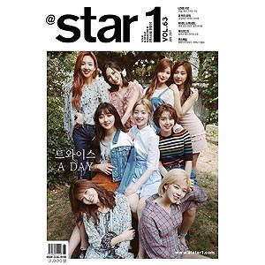 韓国芸能雑誌 @Star1[il](アットスタイル)2017...