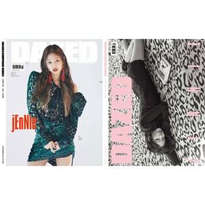 韓国女性雑誌 DAZED&CONFUSED KOREA 2017年 4月...