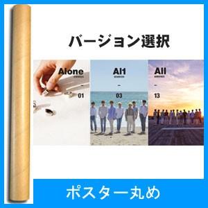 韓国音楽 SEVENTEEN(セブンティーン) - Al1 (バー...