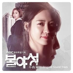 韓国音楽 イ・ヨウォン、After Schoolのユイ、チ...
