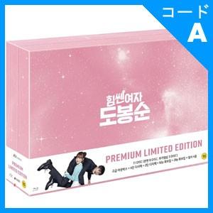 韓国ドラマ パク・ボヨン、パク・ヒョンシク、ジ...