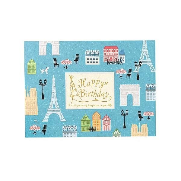 誕生日カード レーザーポップ エッフェル塔 B4...