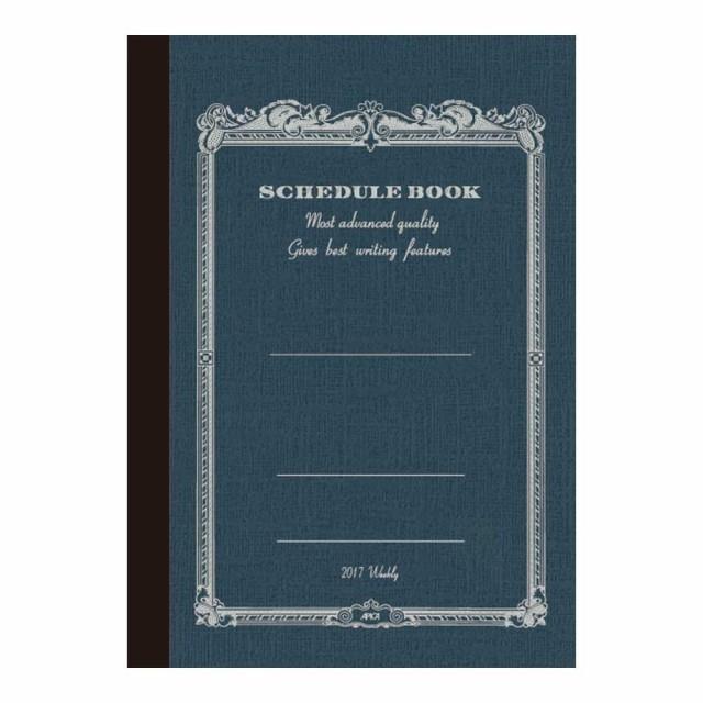 2017年 手帳◆CDスケジュールブック ◆A6 / 藍◆...