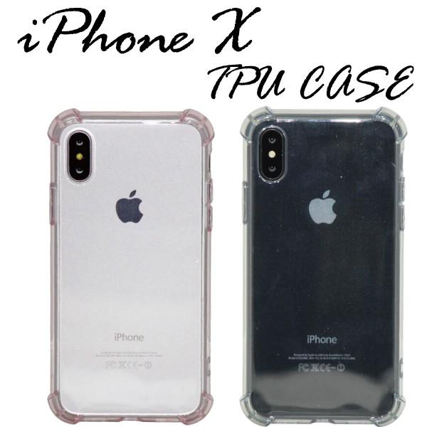 【メール便送料無料】iPhoneX ケース シリコンケ...