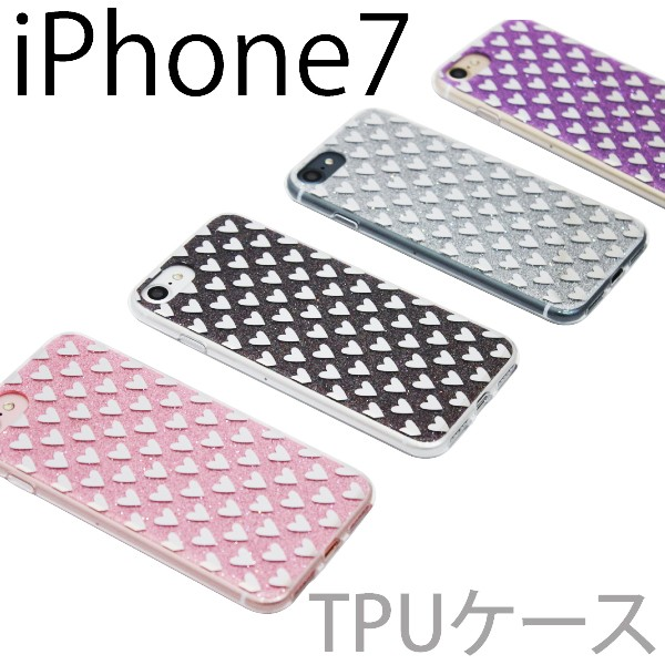 【メール便送料無料】iPhone7 ケース シリコンケ...
