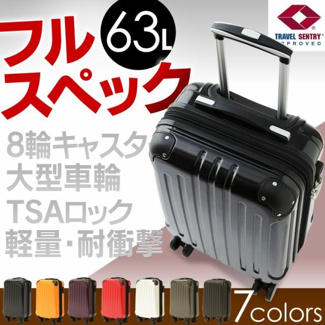 スーツケース KD-SCK  Mサイズ   プラザセレクト ...
