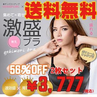 ●限定特価56 %OFF!!【ゴシップガール ボリューム...