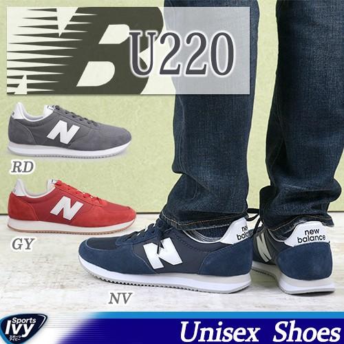 送料無料 ニューバランス NEWBALANCE U220 NV/GY/...