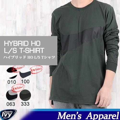 ナイキ NIKE ハイブリッド HO L/S Tシャツ 875716...