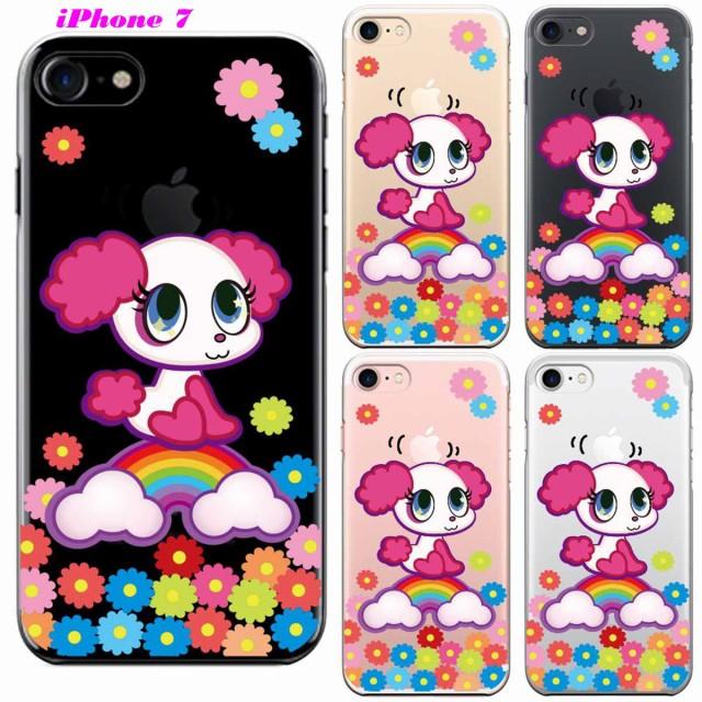 iPhone SE iPhone5s iPhone6s iPhone7 Plus アイ...