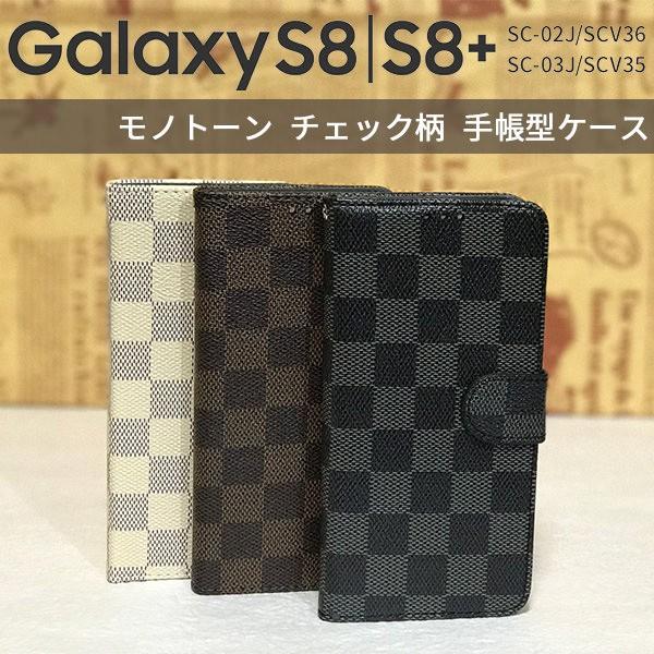Galaxy S8 SC-02J SCV36 S8+ SC-03J SCV35 モノト...