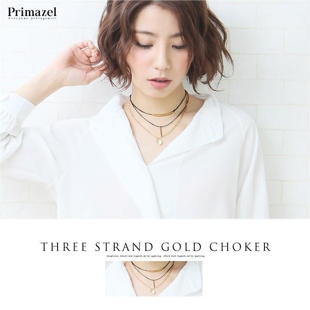 【Primazel/プリマゼル】ゴールドチェーン3連チョ...