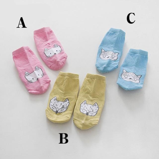 ベビーソックス選べる3色   カラー無地ベビー靴下...