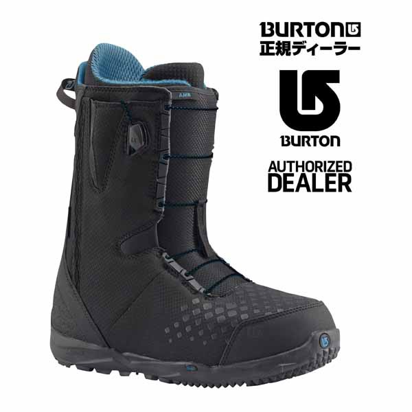 16-17 BURTON STASH HUNTER