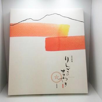 信州銘菓りんごのささやき20枚入|信州長野県のお...