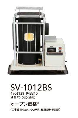 【送料込み】 コロナ 煙突式輻射 中央設置 SV...