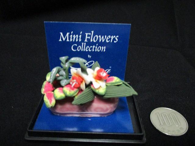 13226 ミニ・フラワーコレクション