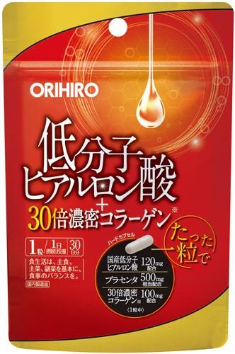 オリヒロの人気商品!!国産低分子ヒアルロン酸+...