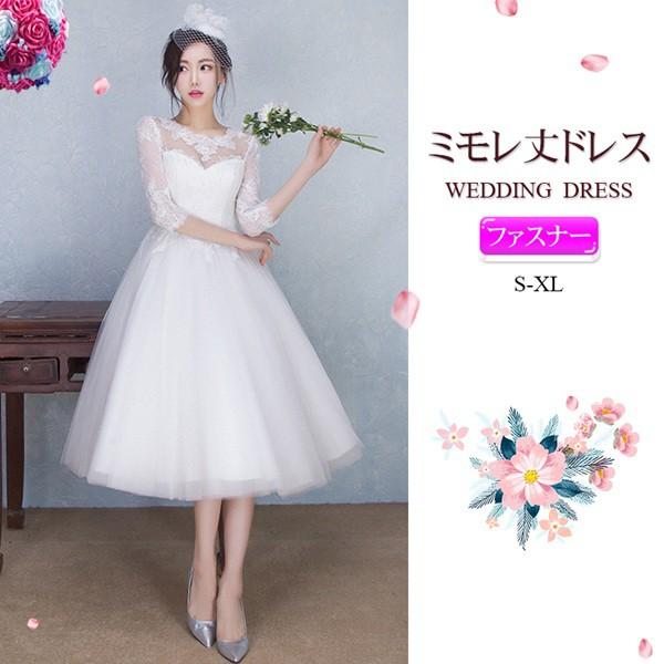 ウェディングドレス ミモレ丈ドレス  ドレス 二...