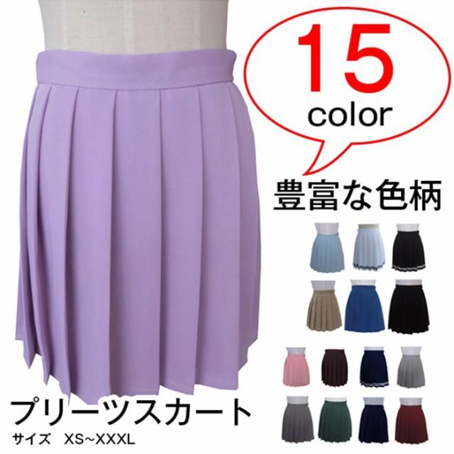 入学式 卒業式  スカート プリーツスカート 制服...