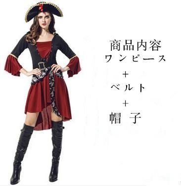 ハロウィン コスプレ衣装 海賊 キャラクター ...
