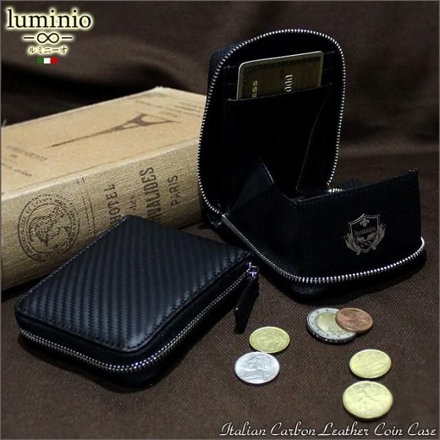 【送料無料】luminio ルミニーオ コインケース 小...