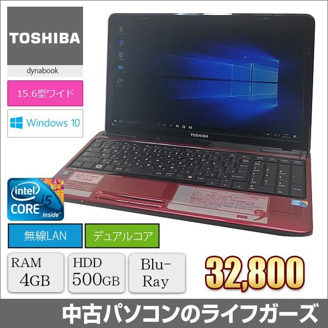 中古パソコン ノート Windows10 東芝 T350シリー...