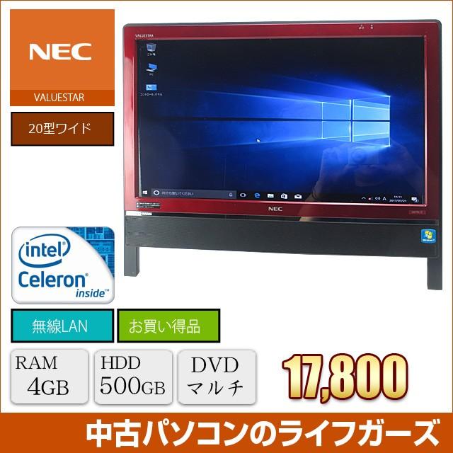 中古PC 液晶一体型PC NEC VNシリーズ Windows10 C...