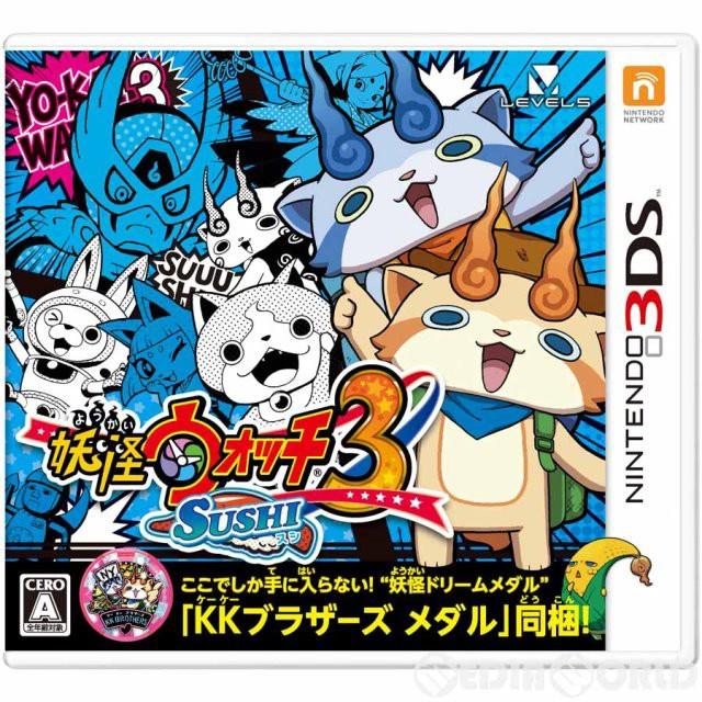 *新品*【3DS】妖怪ウォッチ3 スシ(KKブラザーズ...