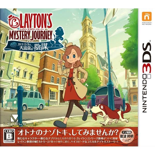 *新品*【3DS】レイトン ミステリージャーニー ...