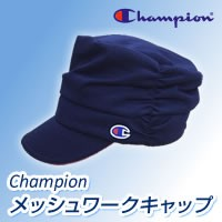 Champion(チャンピオン)メッシュワークキャップ...