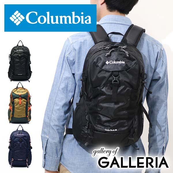 【即納】【送料無料】コロンビア リュック Columb...