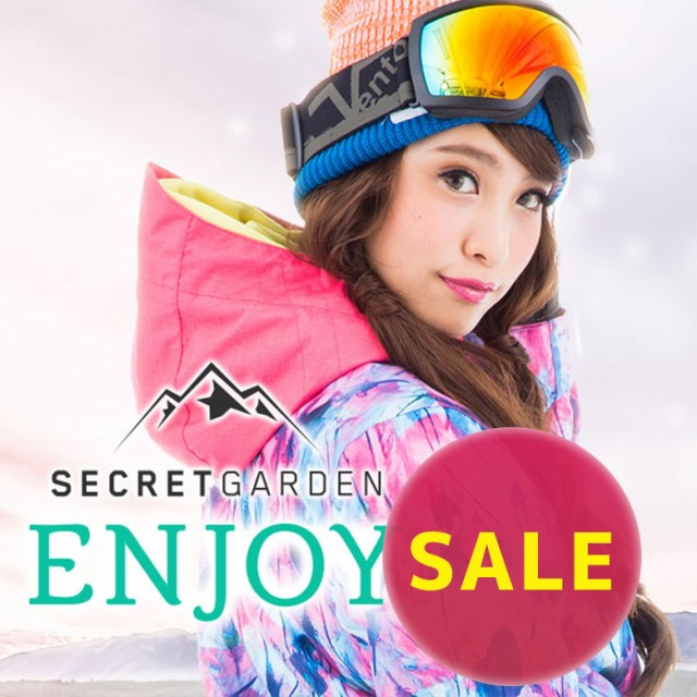 【SALE】送料無料【15-16' SECRET GARDEN ENJOY...