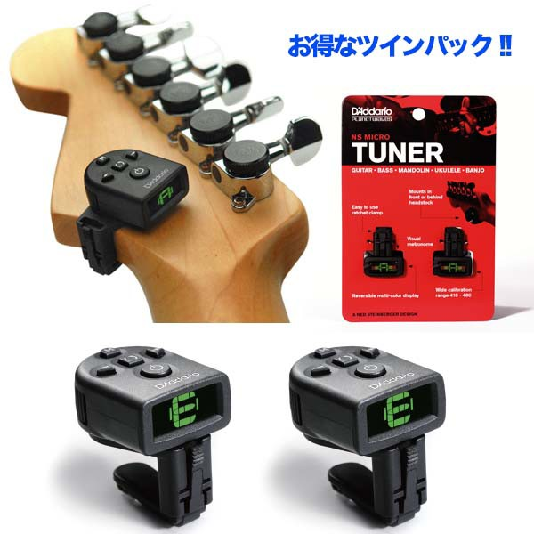 Planet Waves/ PW-CT-12TP(ツインパック)NS Mic...
