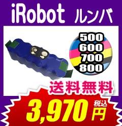 ルンバ iRobot 互換バッテリー 500・600・700・80...