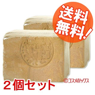 ●送料無料 2個セット アレッポの石鹸 ノーマ...