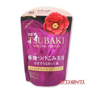 資生堂 TSUBAKI ボリュームタッチ(ヘアコンディ...