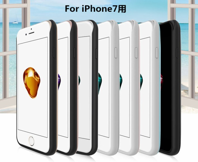 薄型iPhone7 4.7インチ用充電バッテリー内蔵ケー...
