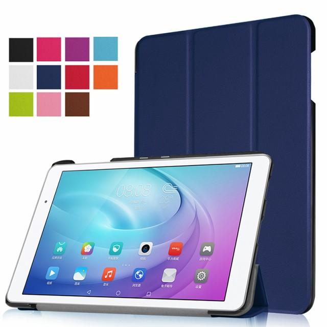 Huawei Qua tab 02 au/Huawei MediaPad T2 10.0 P...