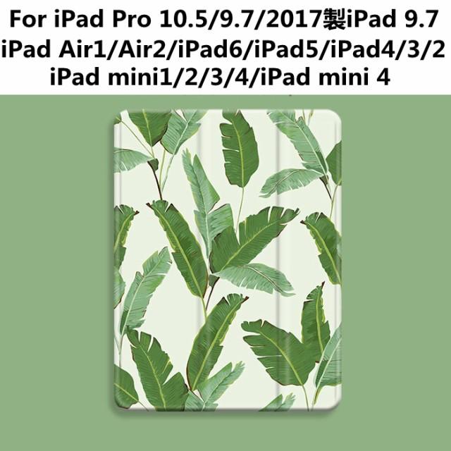 2017iPad 9.7 iPad Pro 10.5/9.7 iPad Air1/2 iPa...